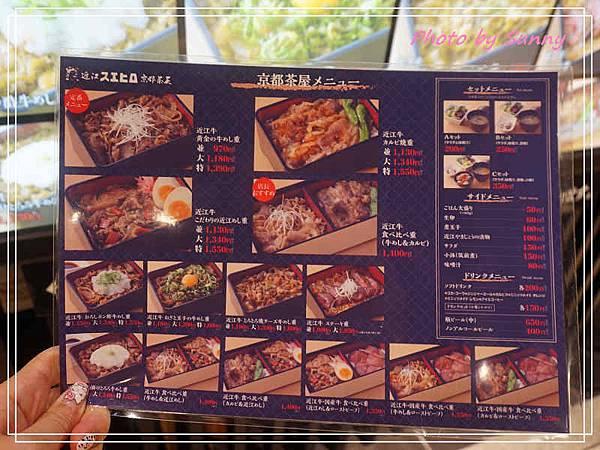 近江牛3.jpg