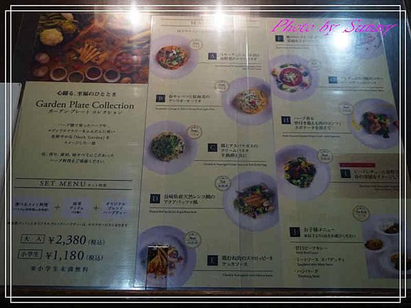 神戶布引香草園餐廳2.jpg