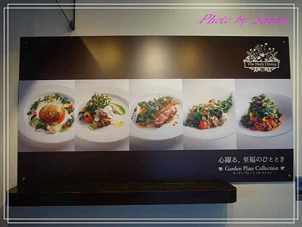 神戶布引香草園餐廳3.jpg