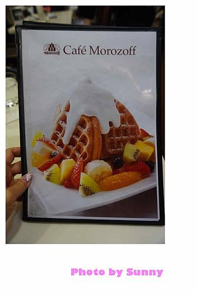 cafe Morozoff1.jpg