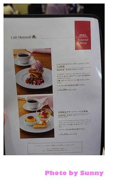 cafe Morozoff2.jpg
