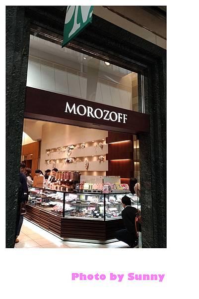 cafe Morozoff9.jpg