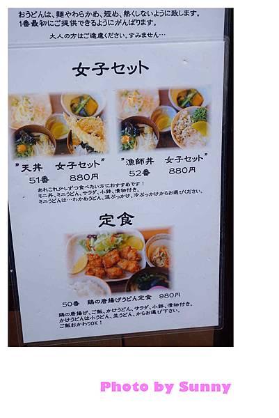 問屋町烏龍麵店12.jpg