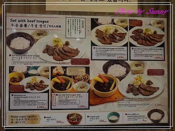 牛舌餐廳2.jpg