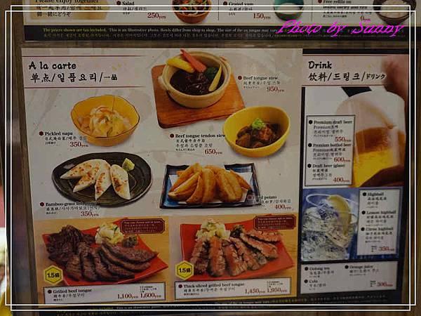 牛舌餐廳3.jpg
