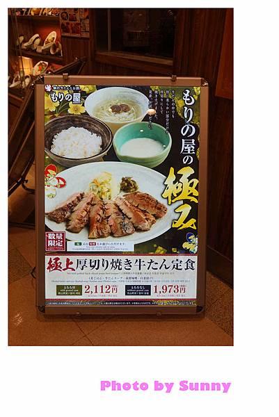 牛舌餐廳15.jpg