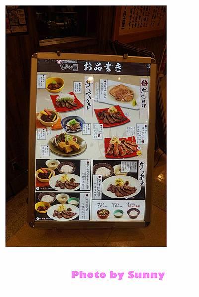 牛舌餐廳16.jpg