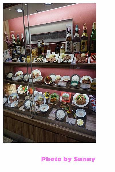 牛舌餐廳17.jpg