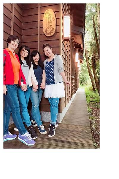 檜木原始林步道11.jpg