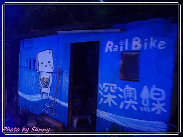 深澳鐵道自行車10.jpg