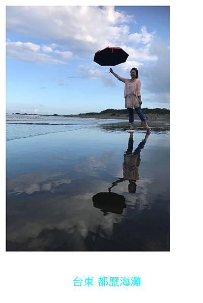 都歷海灘2.jpg