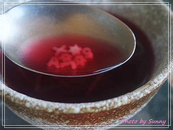 都蘭海角咖啡14.jpg