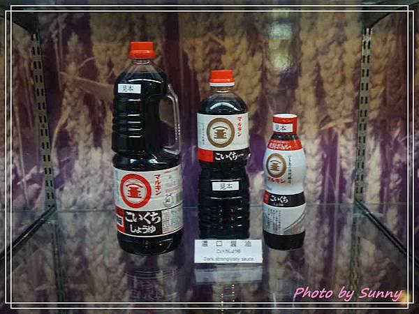 丸金醬油紀念館8.jpg