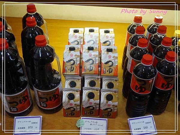 丸金醬油紀念館16.jpg