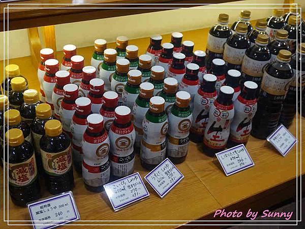 丸金醬油紀念館17.jpg