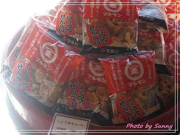 丸金醬油紀念館21.jpg