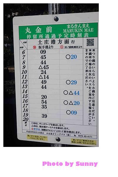 丸金醬油紀念館24.jpg