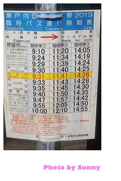 丸金醬油紀念館25.jpg
