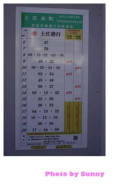 丸金醬油紀念館23.jpg