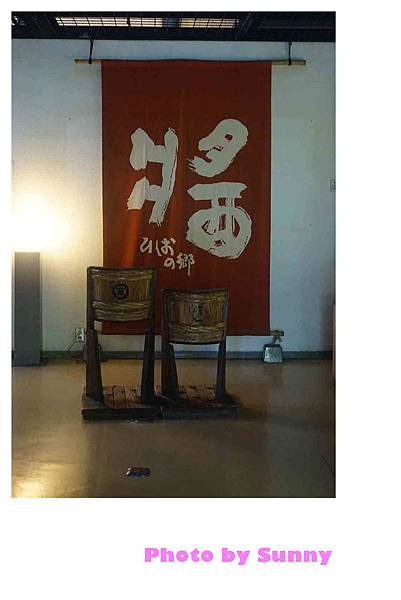 丸金醬油紀念館27.jpg