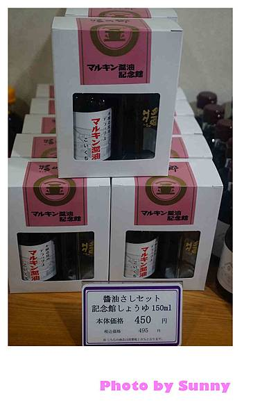 丸金醬油紀念館30.jpg