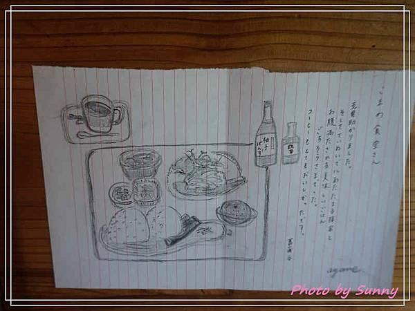 こまめ食堂6.jpg