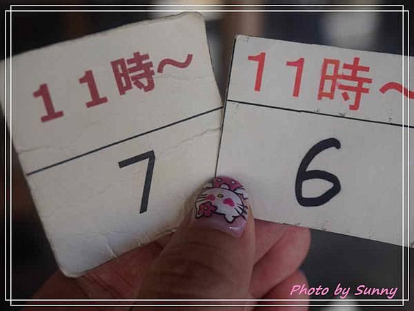 こまめ食堂12.jpg