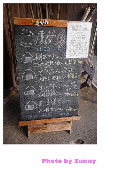 こまめ食堂19.jpg