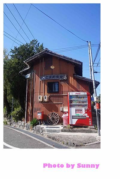 こまめ食堂18.jpg
