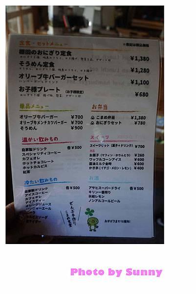 こまめ食堂24.jpg