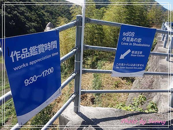 小豆島之戀17.jpg