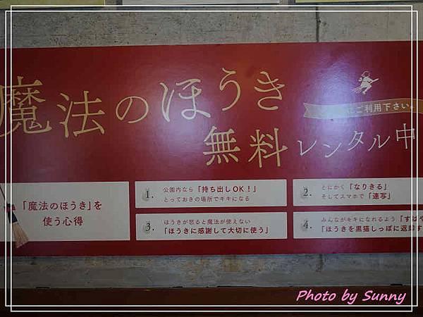 小豆島橄欖園1.jpg