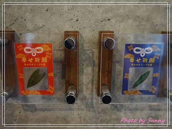 小豆島橄欖園14.jpg