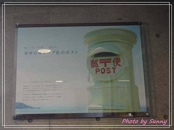 小豆島橄欖園15.jpg