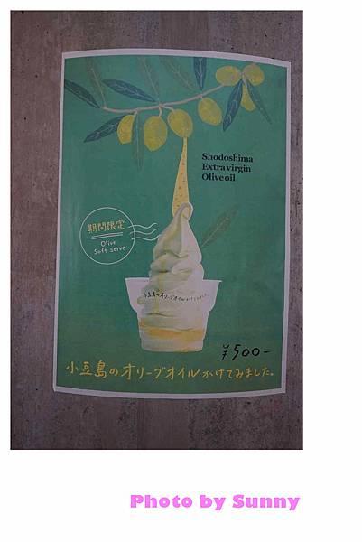 小豆島橄欖園23.jpg