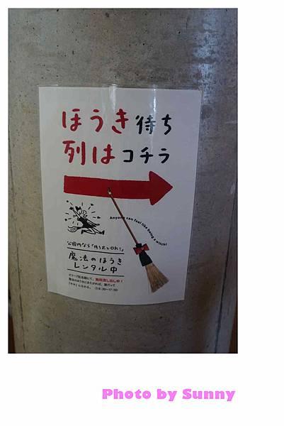 小豆島橄欖園21.jpg