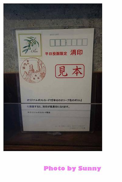 小豆島橄欖園25.jpg