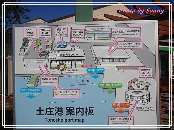 土庄港瀨戶內海藝術品1.jpg