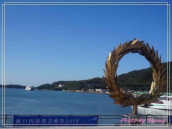 土庄港瀨戶內海藝術品2.jpg