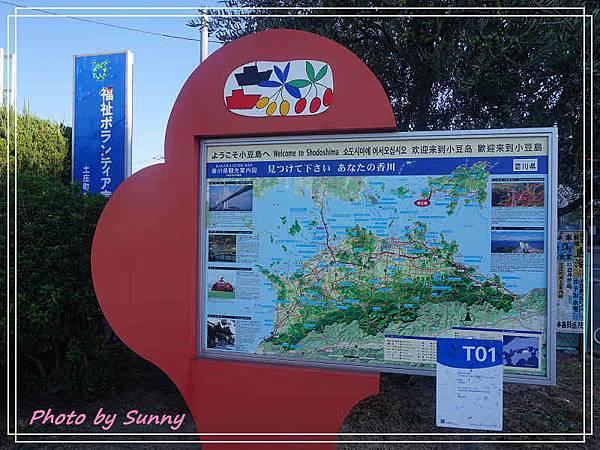 土庄港瀨戶內海藝術品5.jpg