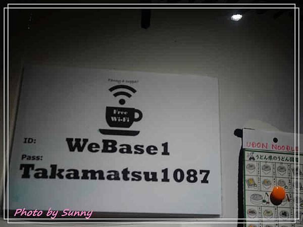 WeBase高松飯店6.jpg