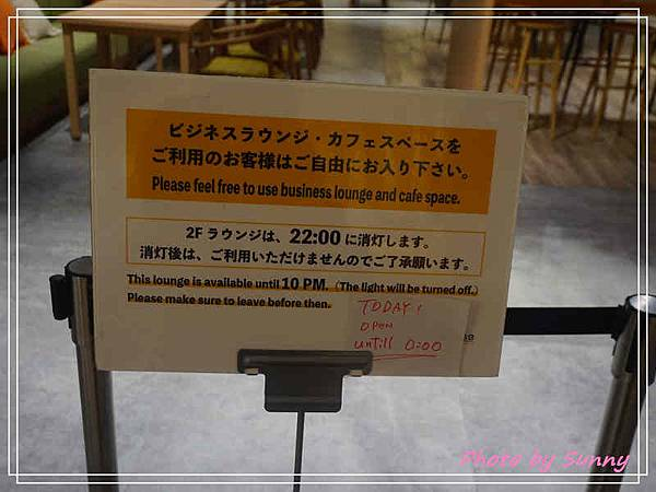 WeBase高松飯店9.jpg