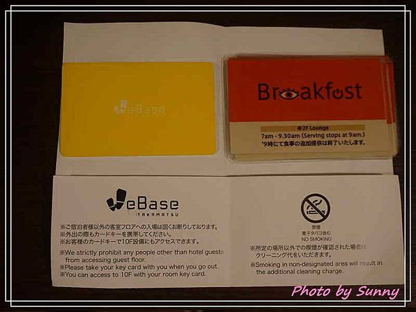 WeBase高松飯店20.jpg