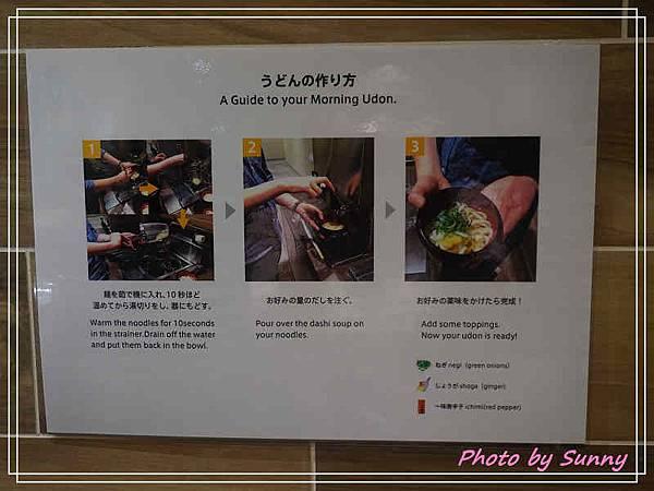 WeBase高松飯店早餐10.jpg