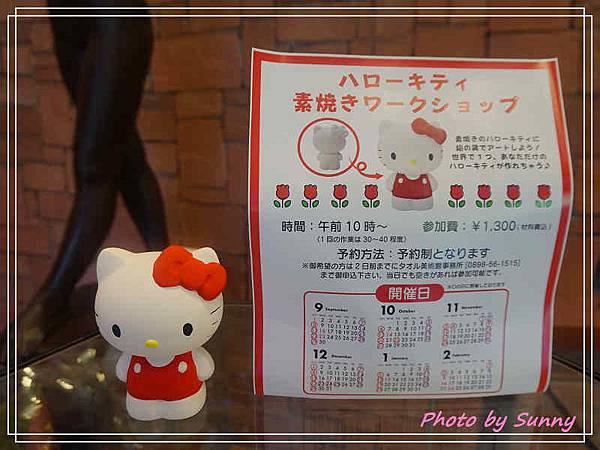 今治毛巾美術館kitty展2.jpg