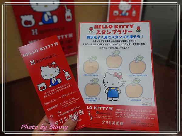 今治毛巾美術館kitty展6.jpg