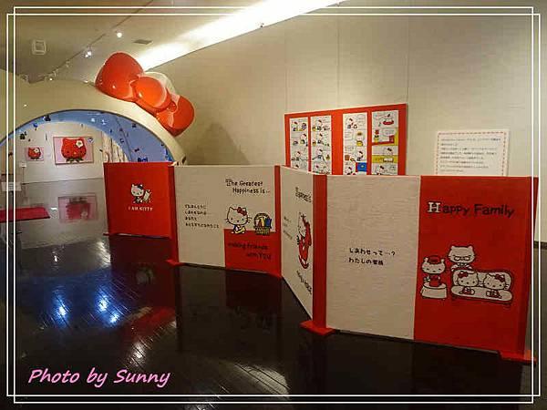 今治毛巾美術館kitty展10.jpg