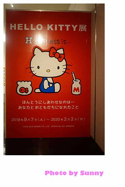 今治毛巾美術館kitty展35.jpg