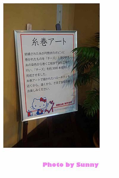 今治毛巾美術館kitty展33.jpg
