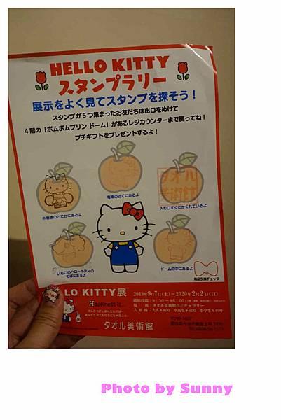 今治毛巾美術館kitty展42.jpg